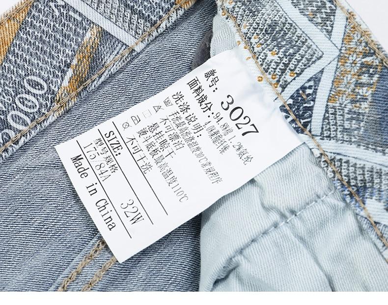KSTUN Mens Light Blue Jeans Shorts Slim Fit Jeans Men Stretch Summer Denim Short Pants Fashion Leisure Male Jeans Quality Brand 19
