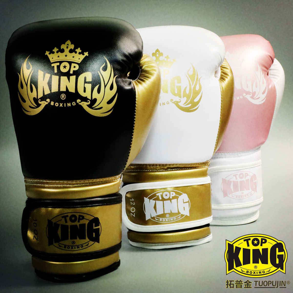 TOP KING BOXING TRAINING TOPKING BOKSHANDSCHOENEN TOPKING COMBAT MMA KICKBOXING FIGHT GEAR