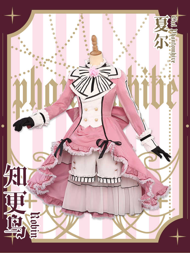 2019 Hot New!!Black Butler Ciel Phantomhive Lolita Pink cosplay costume New Cloth Free Shipping