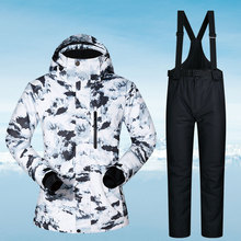 New Outdoor Ski Suit Mens Windproof Waterproof Thermal Snowboard Snow Male Skiing Jacket And Pants sets Skiwear Skating Clothes