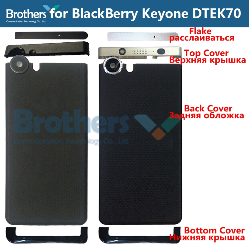 For BlackBerry KEYone DTEK70 DTEK 70 Back Cover Battery Door Housing Flake Top UP Bottom Cover BackCover Phone Replacement