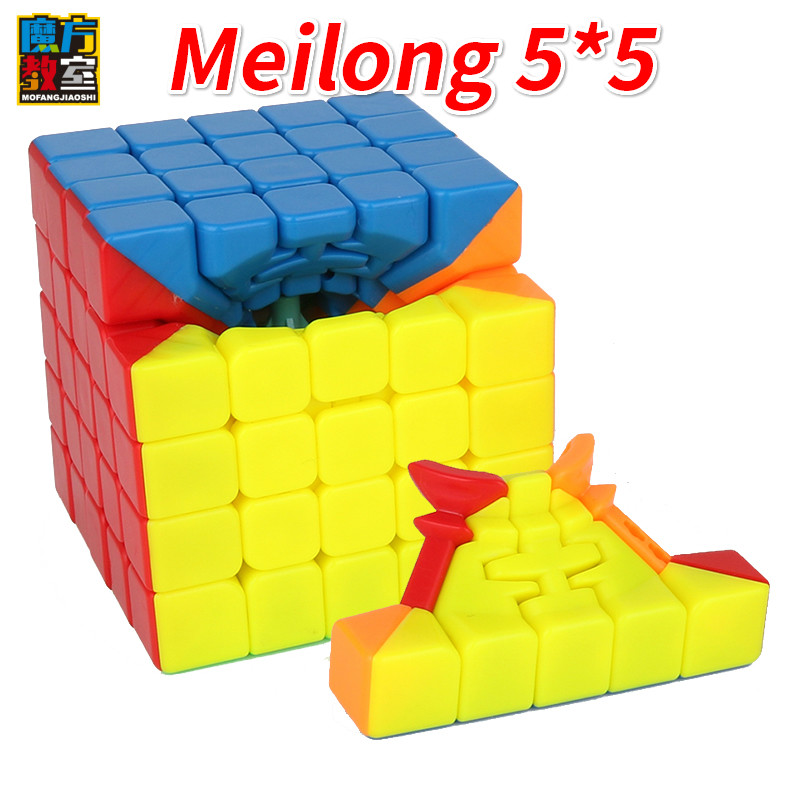 New MoYu Cubing Classroom Meilong 5x5 5Layer Magic Speed Cube Stickerless Professional 5x5x5 Puzzle Cubes
