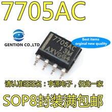 10 шт. TL7705ACDR 7705AC SOP8 TL7705 TL7705AC в наличии 100% новый и оригинальный