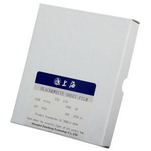 Image 1 - Shanghai 4x5 5X7 8X10 Bianco e Nero B/W ISO 100 Copriletto Pellicola 25 Copriletto s