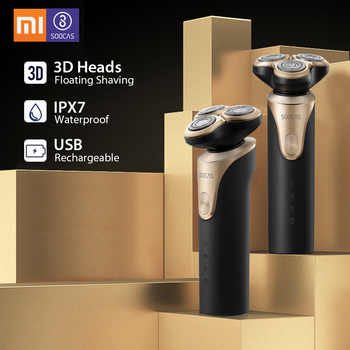 Xiaomi Mijia SOOCAS S3 Electric Shaver Dry Wet Shaving Wireless USB Rechargeable Waterproof Razor with 3 Cutter Head For Men - DISCOUNT ITEM  50% OFF All Category