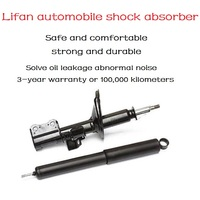 Lifan 320 330 530 620 720 X60 Lotto Maiwei front and rear shock absorber assembly