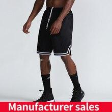 Летние спортивные баскетбольные шорты, дышащие быстросохнущие свободные спортивные мужские шорты для бега