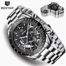BENYAR часы мужские топ Марка роскошные часы Кварцевые военные наручные мужские часы хронограф часы бизнес-Relogio-это