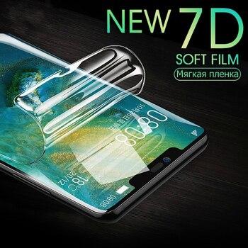 Перейти на Алиэкспресс и купить 7D полное покрытие Гидрогелевая пленка для Nokia 5,1 Plus Защита экрана для Nokia 2,2 3,2 4,2 7,1 X5 2018 Прозрачная мягкая стеклянная пленка