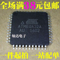 100% оригинальный новый в наличии ATMEGA32A-AU 8 AVR 32K TQFP-44
