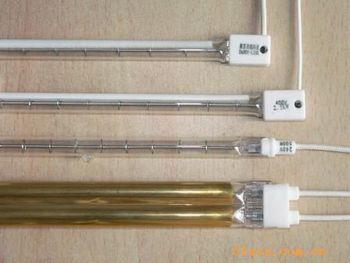 Infra Red Heaters Indoor Portable Electric Heater Parts Halogen Heater Lamp