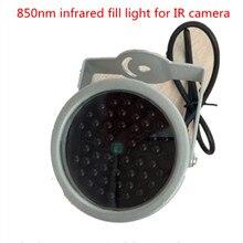 Black 850nm IR LED illuminator Security Lighting 48PCS Infrared LED Light For Night Vision Surveillance CCTV Camera Fill light