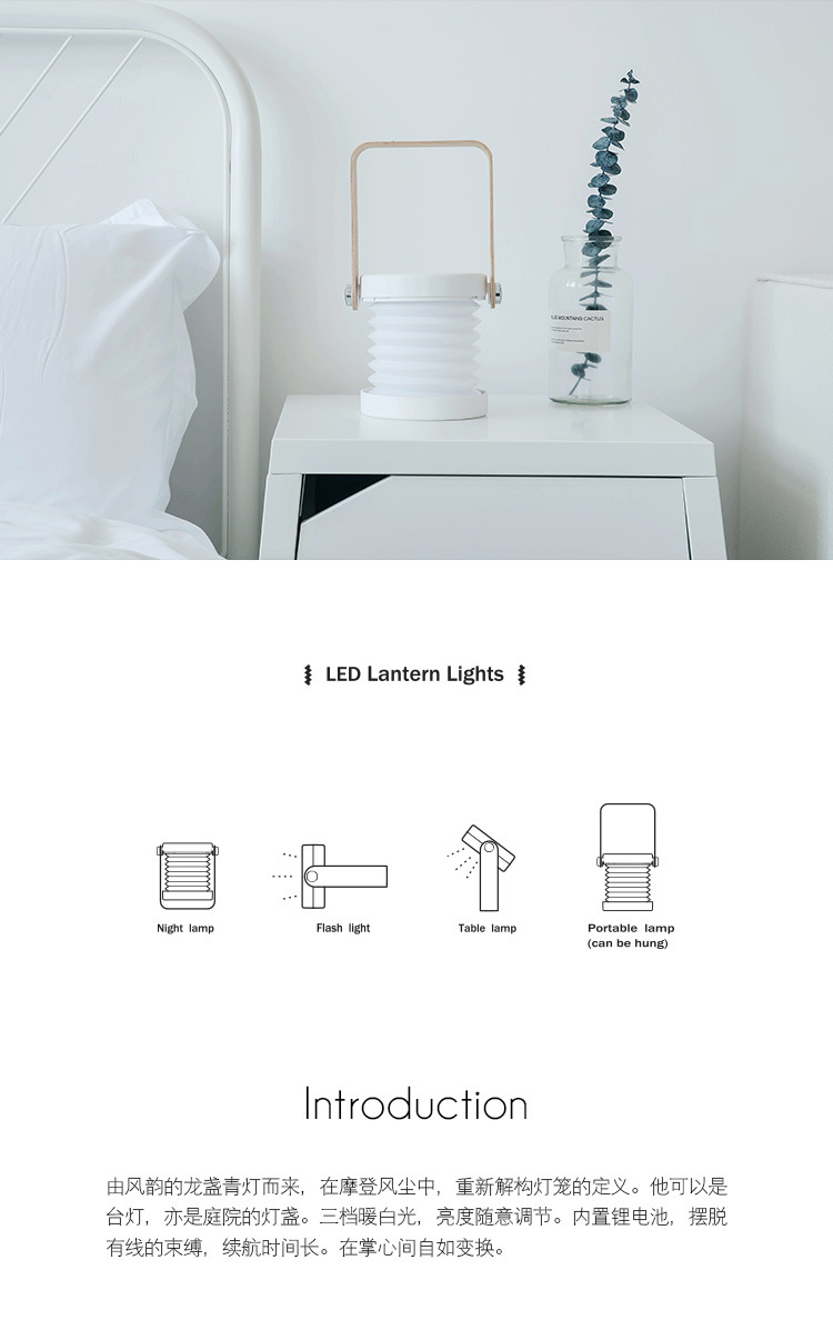 Hdd66954368ca4482a0ebd326384ba16fv - Creative Foldable Lantern Table Lamp Portable USB Charger Touch Switch Eye Protect Lamp Desk LED Reading Study Bedroom Lights