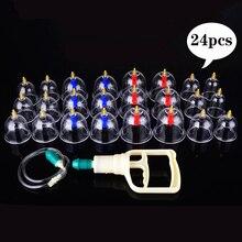 24/28 copos de vácuo latas conjunto médico ventosa terapia volta cupping peito massagem frascos corpo anti celulite ventosa massageador
