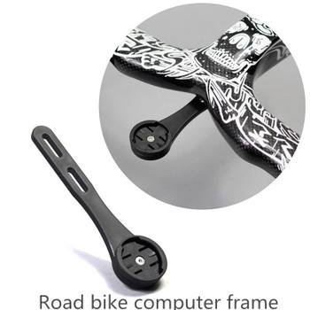 1 sztuk komputer rowerowy do montażu na statyw pasuje skontaktuj się z Slr Aero kierownica dla Garmin Gian Bryton komputery Gopro uchwyt uchwyt na tanie i dobre opinie