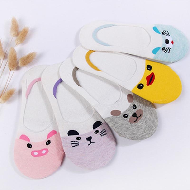 MEIZICHARMS Cute Harajuku Socks Cut Ankle Low Women Breathable  Funny Cotton Elastic Force Soft Printingstreet