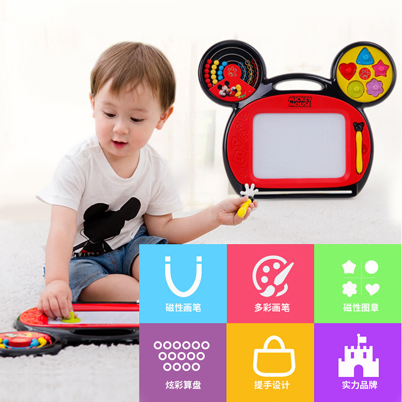 Genuine Product Children Magnetic Color Writing Board Infants Baby Graffiti Magnetic Drawing Board 1-3 Years Old Early Childhood