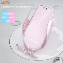 Car Wireless Charger Auto Magnetic Fast Charging Fast Charging Smart Scaling Phone Holder Foriphone11 Pro Max/xr/xs/8