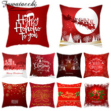 Fuwatacchi New Year Red Cushion Cover Christmas Gift Decorative Pillow Covers for Home Sofa Polyester Throw Pillowcases 45*45cm fuwatacchi christmas pattern cushion new year cover pillow covers gift decorative for home sofa polyester soft throw pillowcases