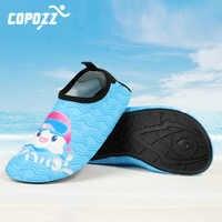 Crianças de secagem rápida snorkel nadar água do aqua sapatos casuais calçados descalços meias leves para praia piscina crianças dos desenhos animados chinelos