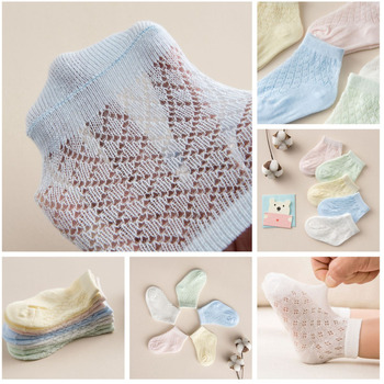 5 Pairs/Lot Newborn Baby Girl Boy Socks Casual Cotton Breathable Spring Summer Mesh Thin Bebe Cute Infant Sock Short Boat Sock