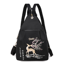 Waterproof Women Backpacks Fashion High Quality Causal Bags