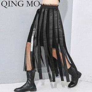 QING MO 2020 lato najnowszy kobiety z siatką spódnice kobiety czarny nieregularna spódnica kobiet Streetwear luźny dół ZQY3849