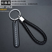Fashion Men and Women Anti-lost Number Card Key Ring Phone Number Card Key Chain Car Key Ring Backpack Charm Wholesale pure handmake stainless steel key chain car key ring creative anti lost brass key chain