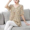 Летняя Повседневная рубашка женская блуза свободного размера плюс с О-образным вырезом с короткими рукавами и цветочным узором; Блузы руба...