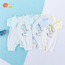 Bornbay Baby romper jumpsuit cartoon printed cotton comfortable breathable spring newborn jumpsuit baby jumpers