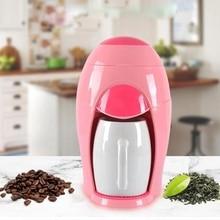 лучшая цена American Coffee Machine Small Drip Tea Maker Household Electric Portable Multi-Function Brewing Coffee Machine Pink