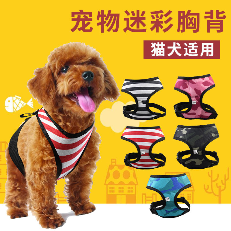 Dog Camouflage Chest Suspender Strap Cat Teddy Stripes Vest Style Dog Rope Puppy Dog Pet Traction Suspender Strap