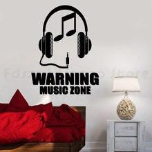 Muzyka strefy naklejki na ścinki nuty naklejki do pokoju muzycznego sprzedawca sypialnia naklejkaH659