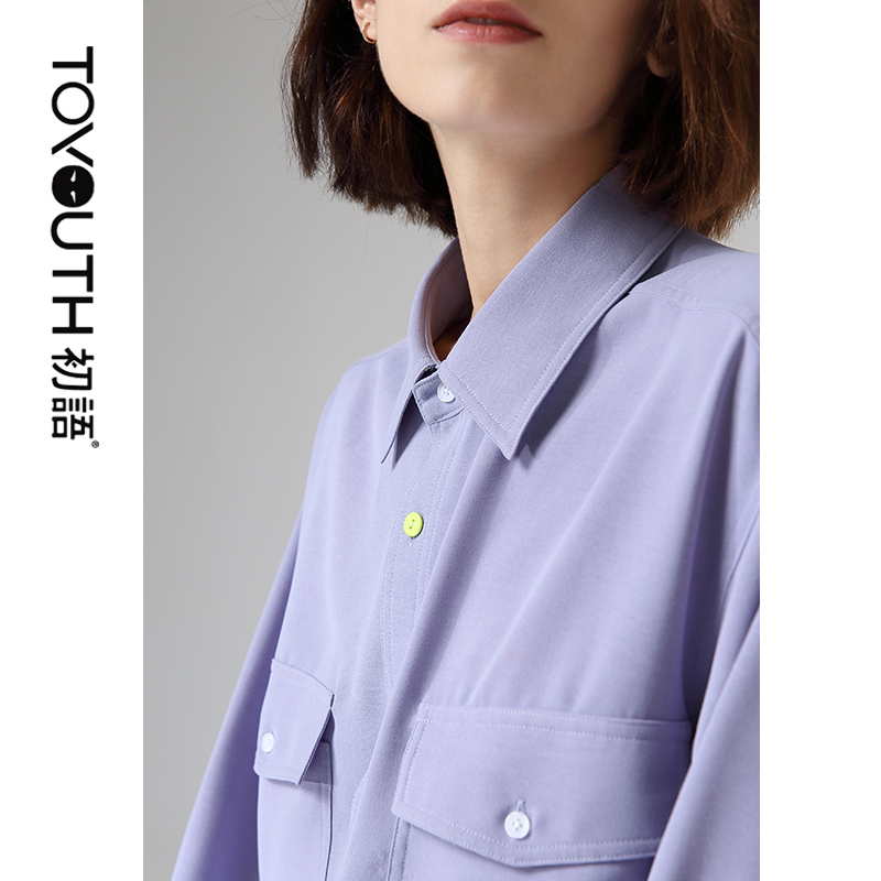 Toyouth Autumn Solid Color Long Sleeve Shirts Women Double Pockets Blouse Office Ladies Workwear Shirts