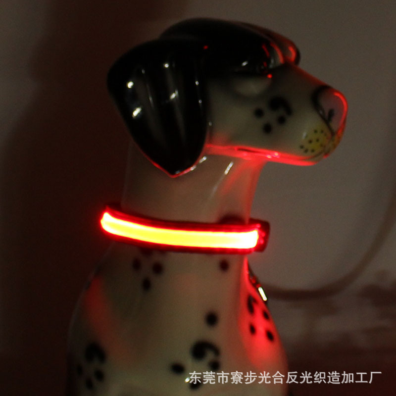 Pet Supplies Android USB Charging LED Single Side Shiny Dog Collar Collar