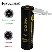 PALO USB 3.7V 18650 2600mAh Li-ion Rechargeable Battery For flashlight With LED Indicator Light DC-Charging