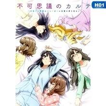 Poster Wall Home-Decor Senpai Bunny Anime Art-Pictures Cartoon Painting No-Yume Minai