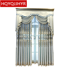 Classic luxury European-style embroidered window curtains for living room grey high quality curtains for bedroom hotel kitchen