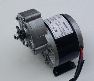 Image 1 - 250w 12V / 24V gear מנוע, מברשת מנוע חשמלי תלת אופן, DC הילוך מוברש מנוע, אופניים חשמליים מנוע, MY1016Z2