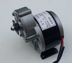 250w 12V / 24V gear motor ,brush motor electric tricycle , DC gear brushed motor, Electric bicycle motor, MY1016Z2