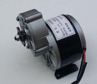 Precio Motor de engranaje de 250w 12V/24V, cepillo de motor de triciclo eléctrico, motor cepillado de engranaje de DC, motor de bicicleta eléctrica, MY1016Z2