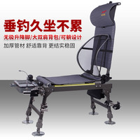 Thick Aluminum Alloy Foldable Fishing Chair All-Terrain Fishing Chair Backrest Adjustable Reclining Seat Load-bearing 120kg
