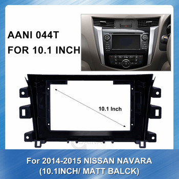 10.1 Inch Car Fascia Radio GPS Stereo for NISSAN Navara 2014-2015 (matt black) Panel Dash Mount Kit Face Plate Audio Frame image