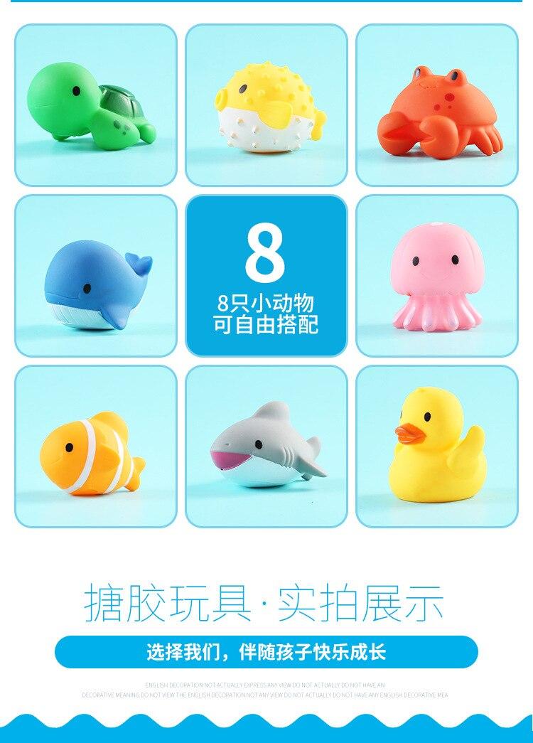Brinquedo banho