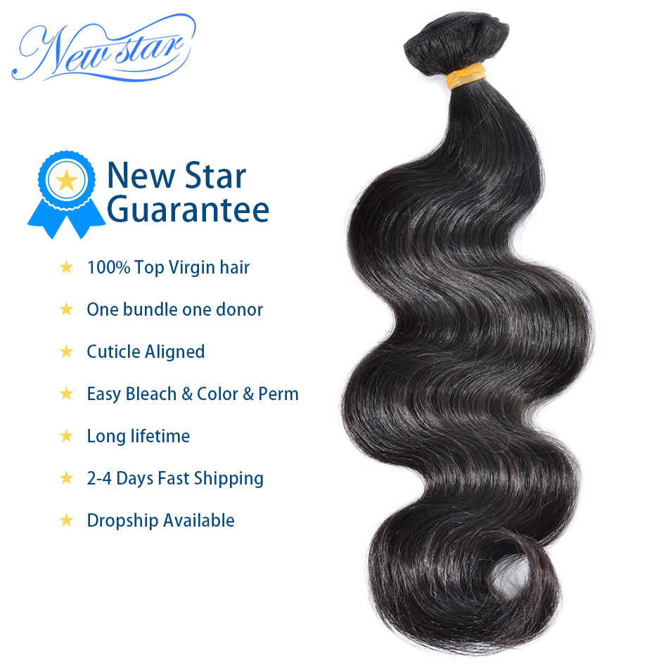 Braziian Body Wave Hair Bundles With Transparent Lace Frontal Closure New Star 10A Raw Virgin Human Hair Weave And Lace Closures