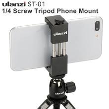 Ulanzi IRON MAN Aluminio Universal Del Teléfono Soporte Ajustable de Soporte de Clip Adaptador de Montaje de trípode para el iphone 7/7 Plus Android Smartphone