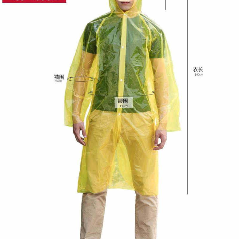 prevention work to thicken the disposable raincoat travel light waterproof poncho long windbreaker men and women