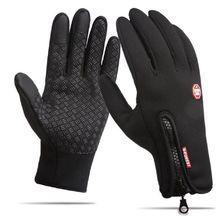 Зимний сенсорный экран Ветрозащитный меховые перчатки мужские и женские армейские тактические уличные спортивные ветрозащитные перчатки рукавицы