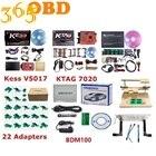 KESS V2.53 Master Ke...