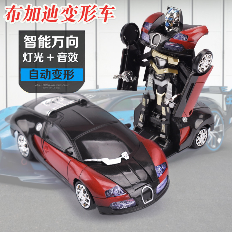 Stall Hot Selling Toy Electric Bugatti Transformer Light Included Light Music Universal Car Robot Children Gift